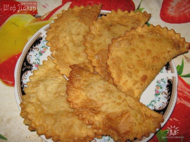 Чебуреки рецепт з фото