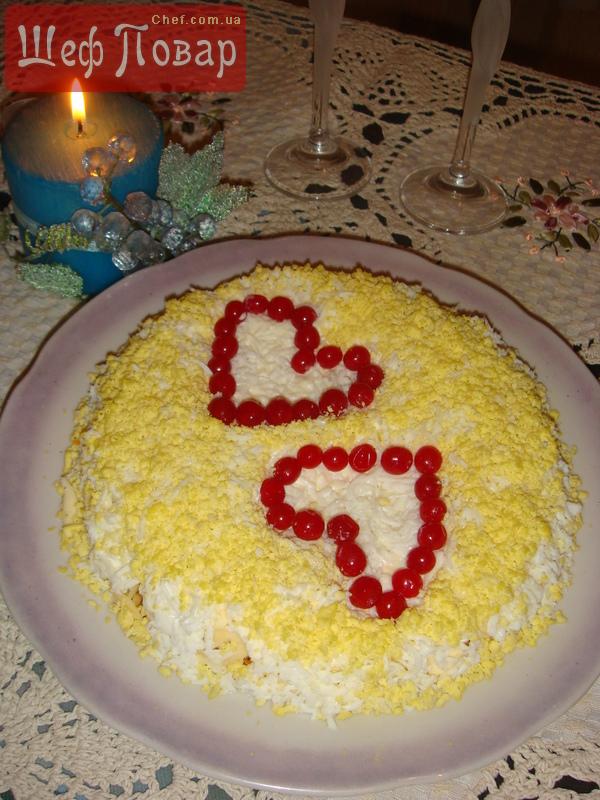 Салаты для дня влюбленных рецепт фото
