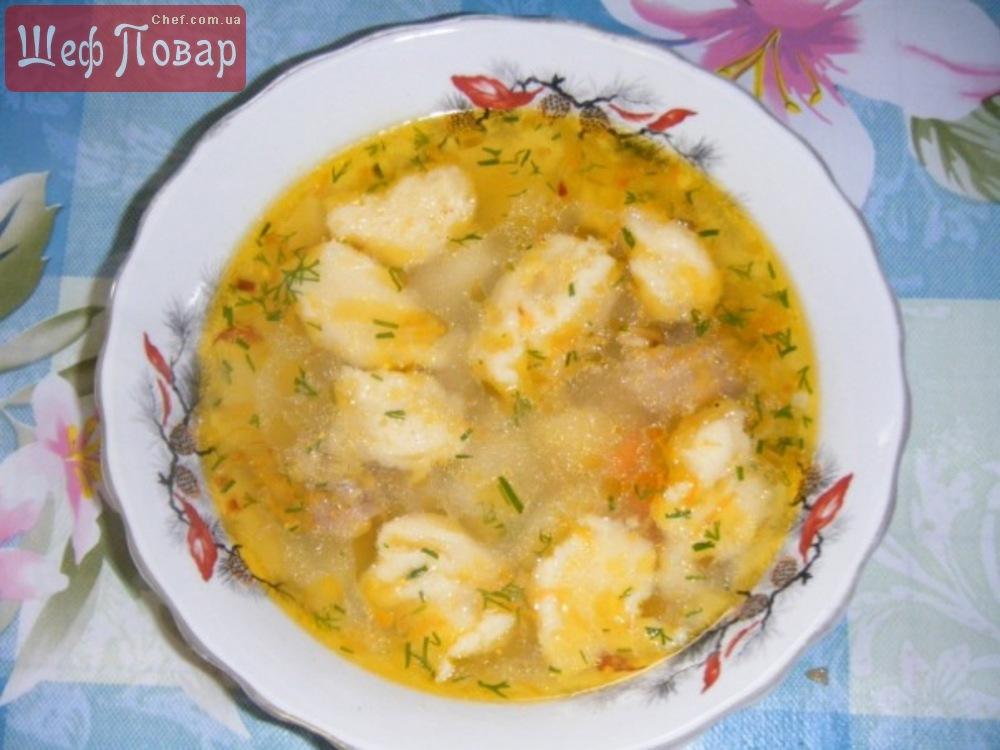 Итальянский суп из курицы рецепт с фото
