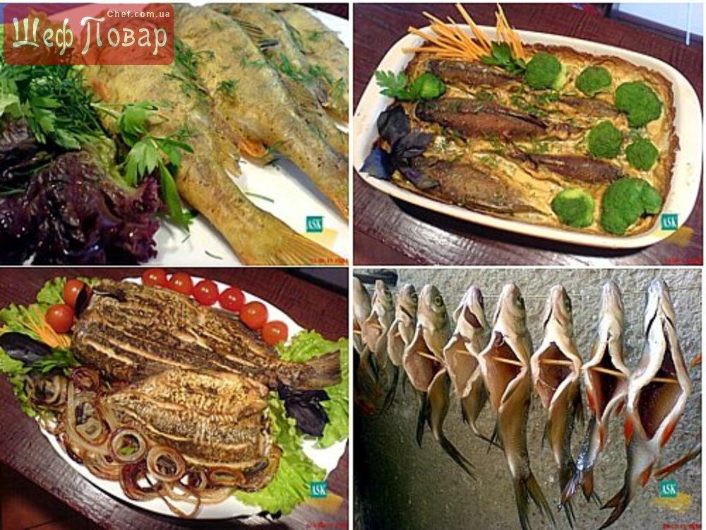 блюда из линя рецепты с фото простые и вкусные