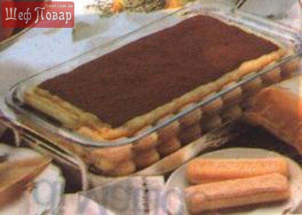 Тирамису с печеньем савоярди в домашних условиях
