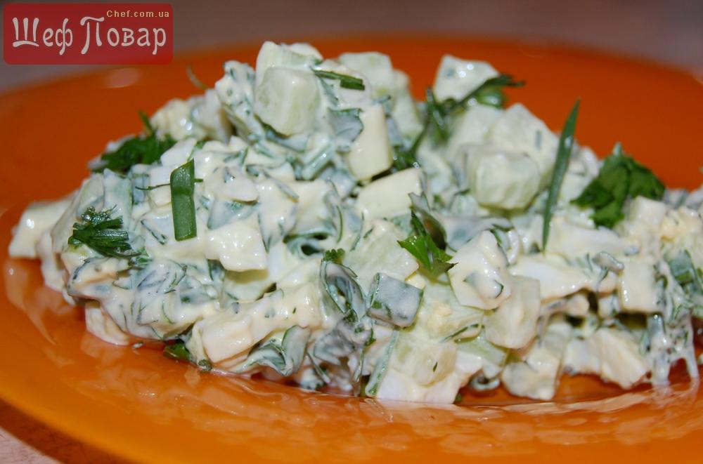 салаты с яйцом рецепты с фото простые и вкусные