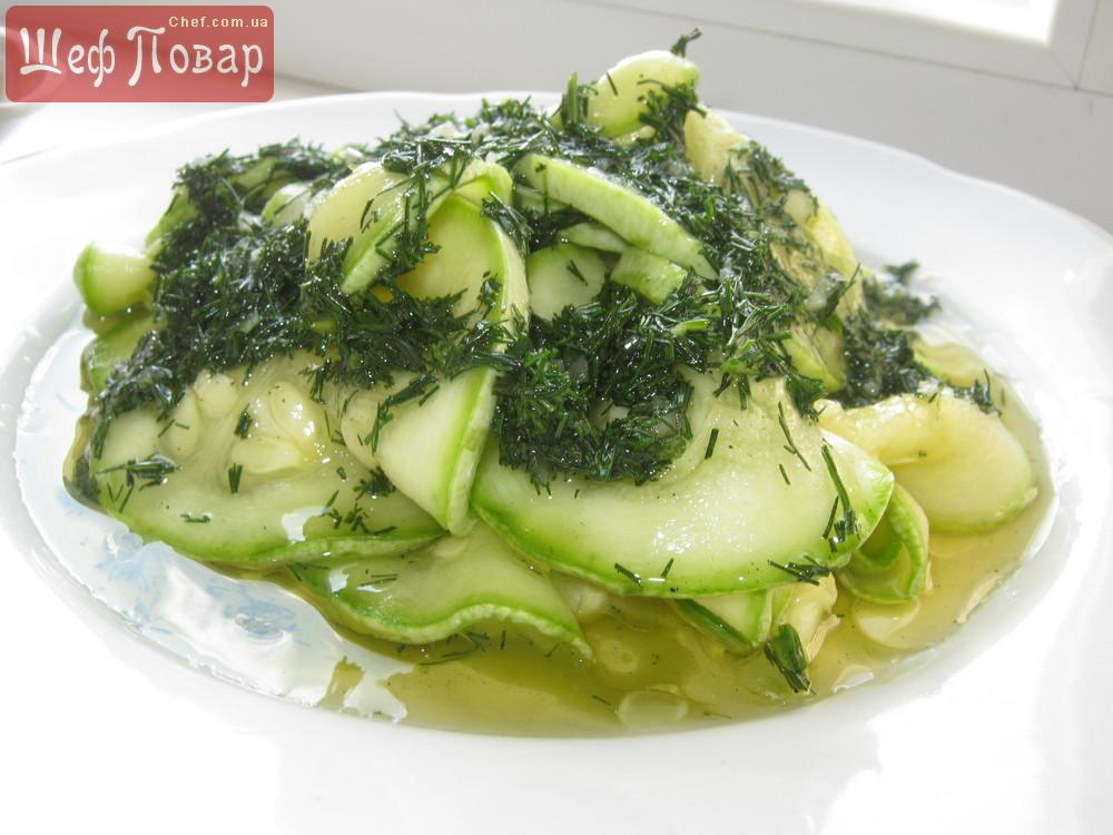 салат свежий с сырыми кабачками рецепт
