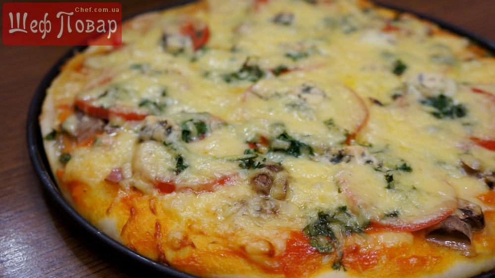 пицца выпечка рецепты