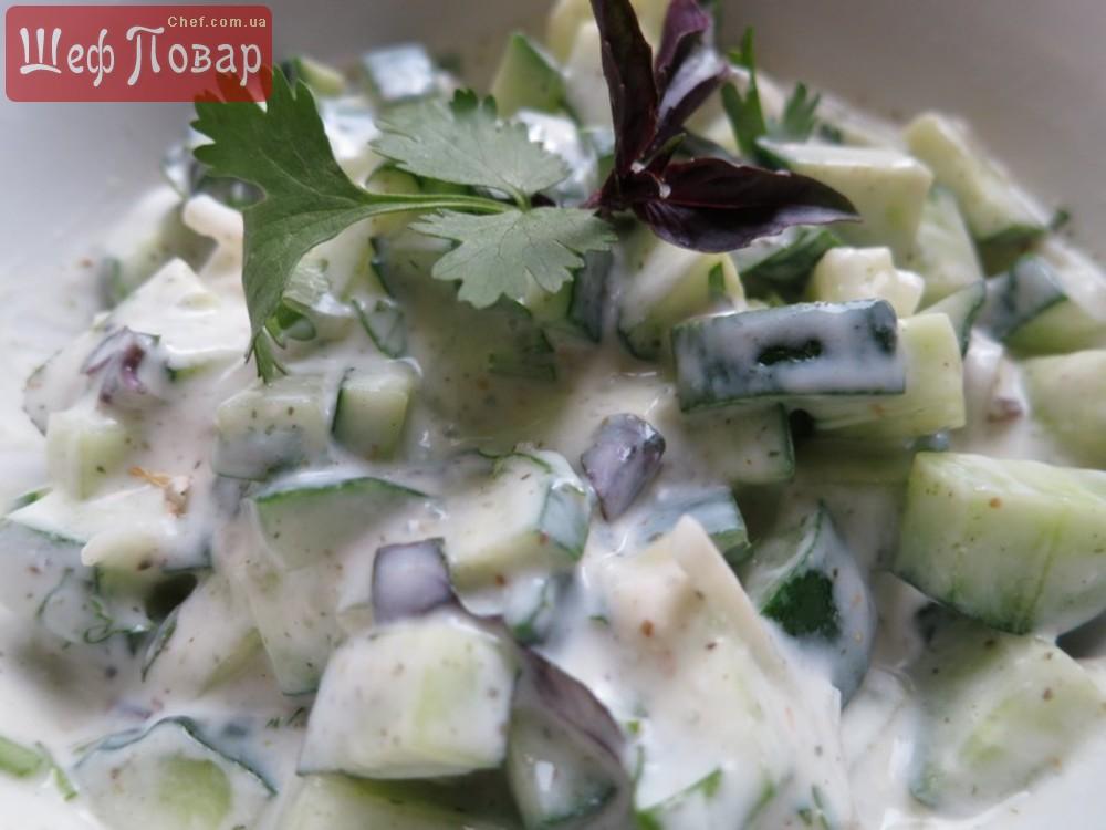 Летний салат  « На здоровье»