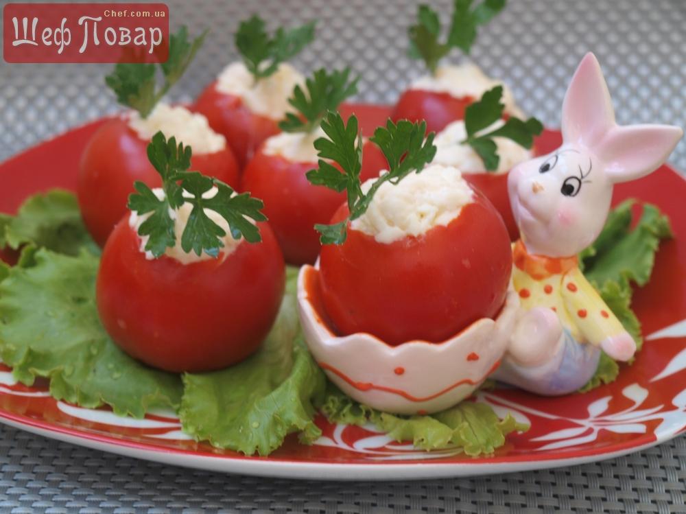 Фаршированные помидоры с чесноком и сыром рецепт с пошагово в