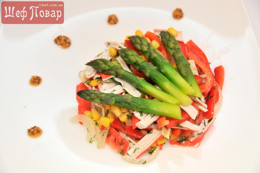 вкусные салаты со спаржей рецепты с фото