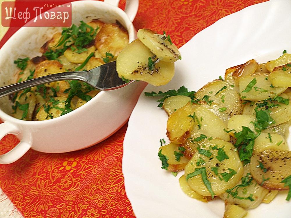Картофель «Анна» (Potatoes Anna)