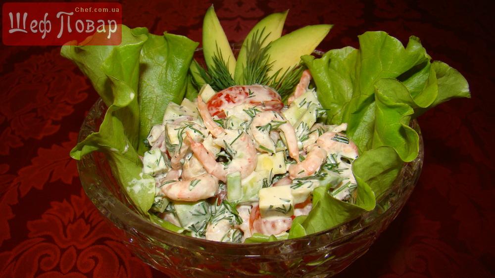 салаты из авокадо рецепты с фото простые и вкусные