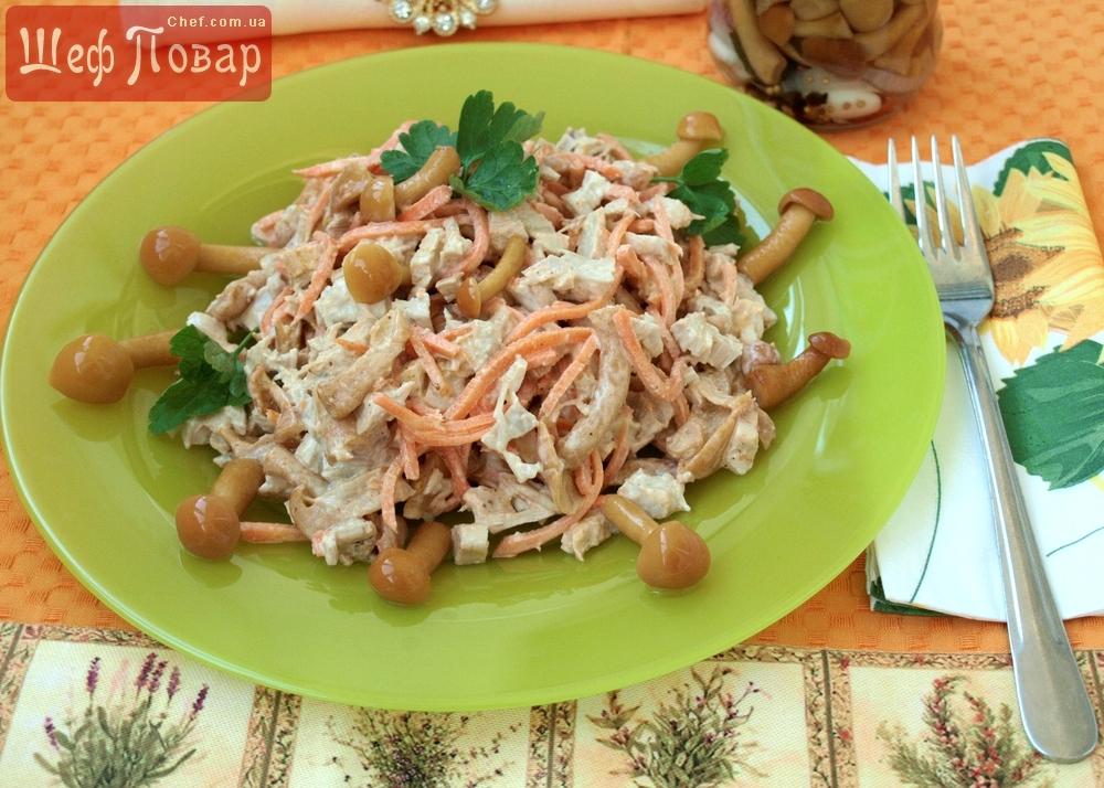 Простой салат с маринованными опятами рецепт с