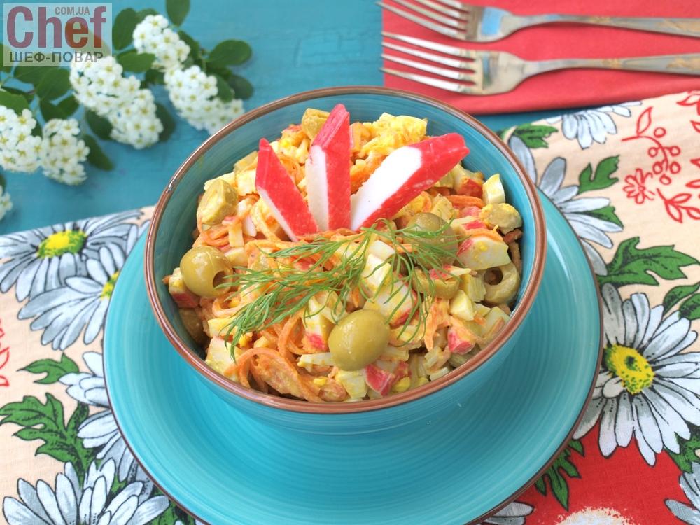 Салат с крабовыми палочками и оливками