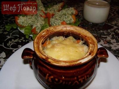 Мясное блюдо в горшочке рецепт с фото