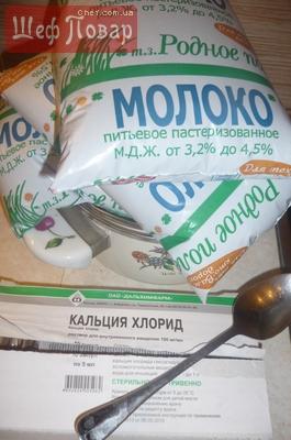 Кальцинированный творог в домашних условиях из молока