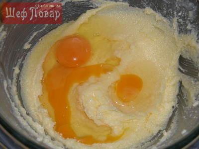 рецепты блюд при правильном питании с фото