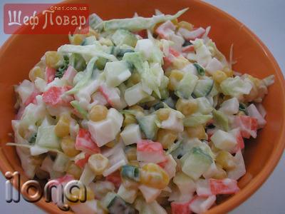 Салат с крабовыми палочками (летний вариант)