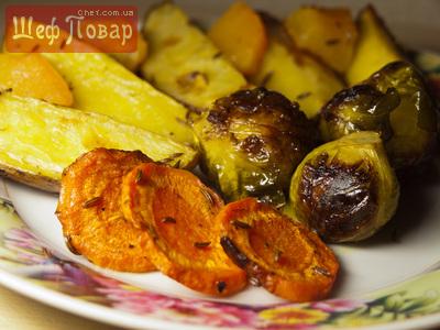 Печеные овощи с тмином