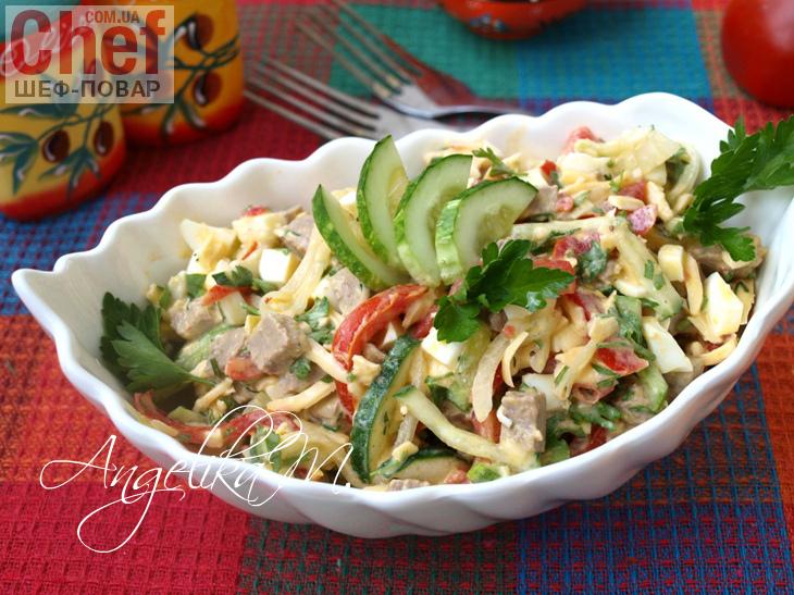салаты с мясом говядины рецепты с фото простые и вкусные