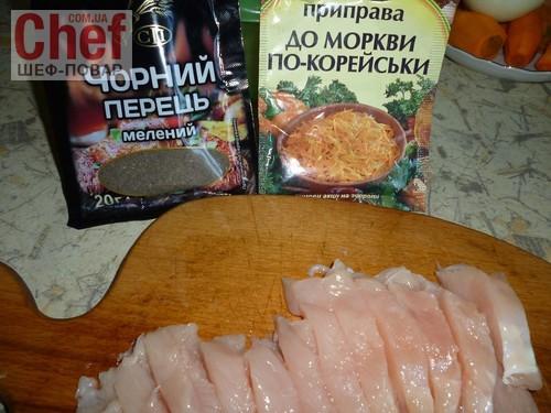 салат хе видео рецепты