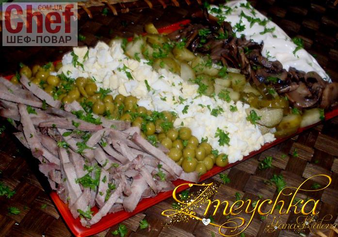 Салат с языком, грибами и зеленым горошком