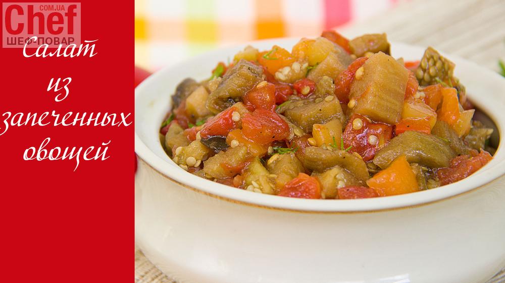 Рецепты горячих блюд на новый год рецепты с фото