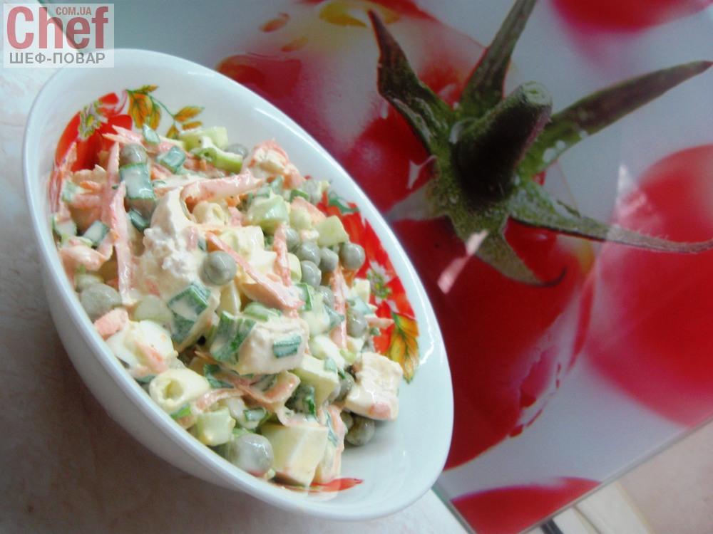 Смачно салати рецепти фото