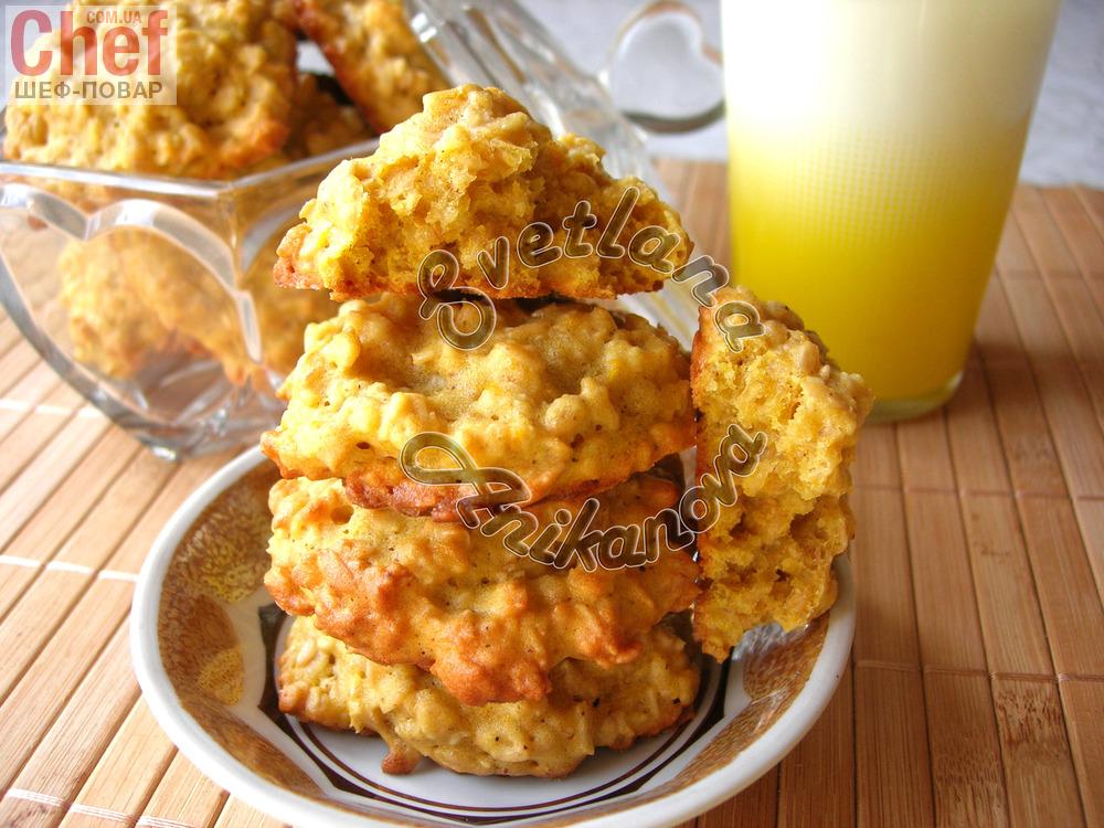 Рецепты печенья из тыквы вкусные и простые