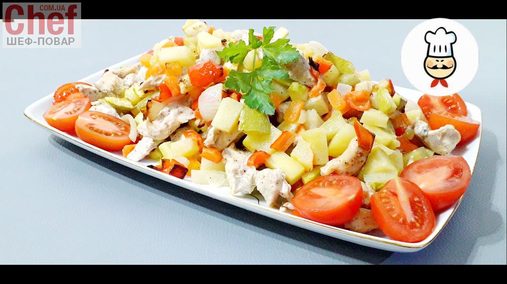 Кулинарные рецепты с фото с овощами